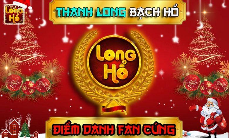 giftcode long ho