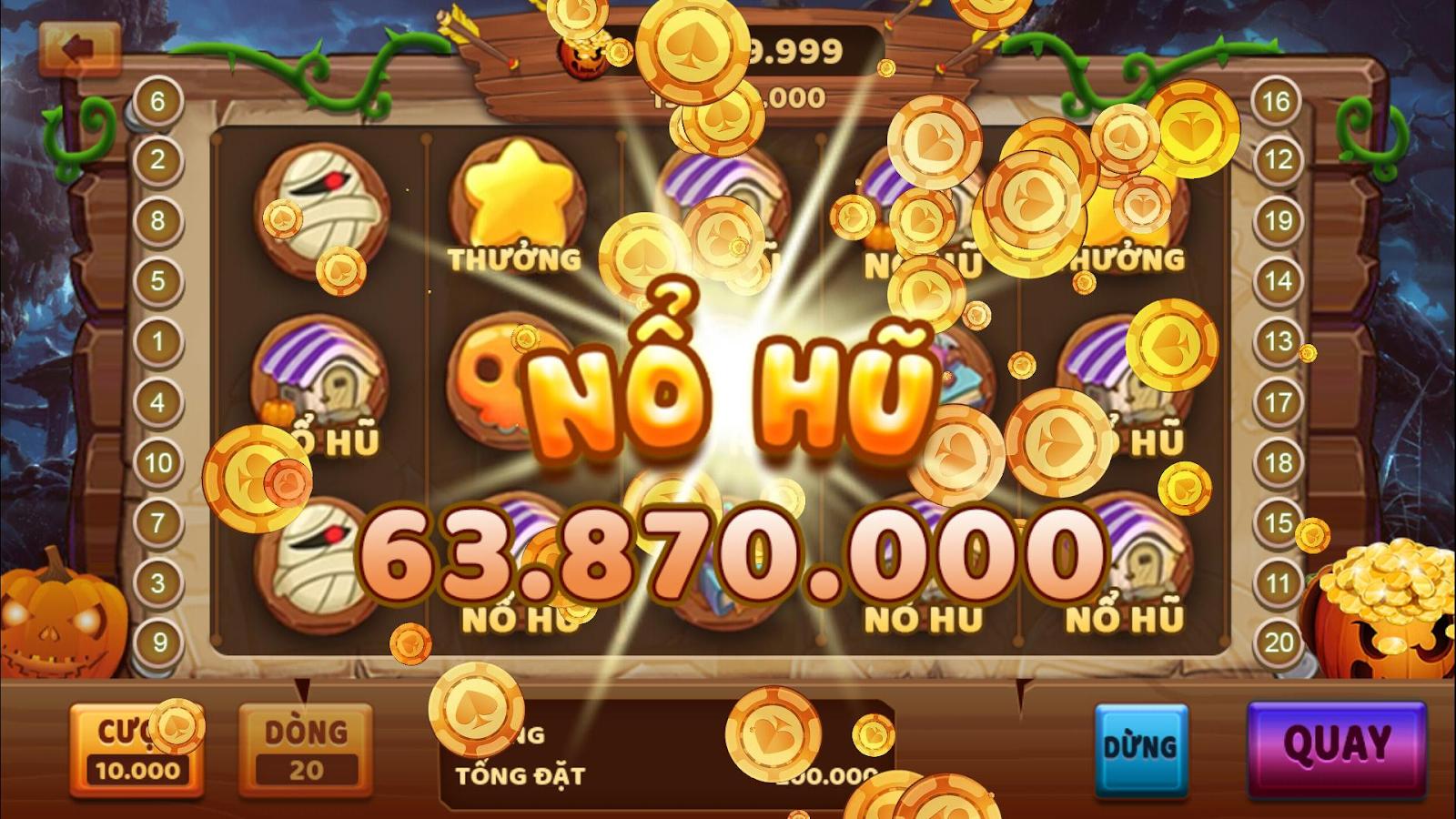 no hu 5